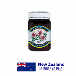 WAITEMATA Manuka Honey UMF ® 20 (500g)