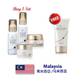 CNI WSP Basic Plus Free Skin Clear Beauty Gel