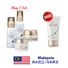 CNI WSP Basic Plus Free Skin Clear Beauty Gel