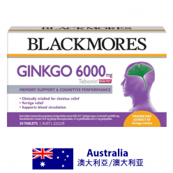Blackmores銀杏6000毫克30片