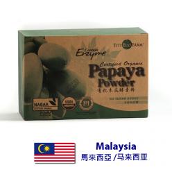 木瓜粉有機酵素豐富認證 2克 x 36囊