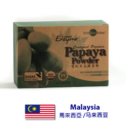 Papaya Powder Organic Enzyme Rich Certified 2g x 36 sac.