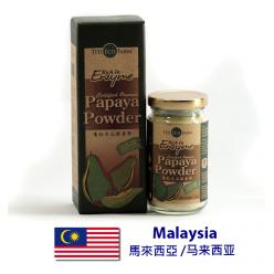 木瓜粉有机酵素丰富认证