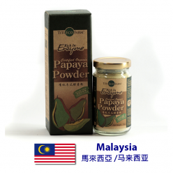 Papaya Powder Organic Enzyme Rich Certified