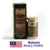 Papaya Powder Organic Enzyme Rich Certified