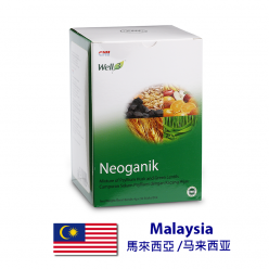 Well3 Neoganik Vegetable Powder