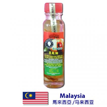 Pinang Nenek Nutmeg Oil 60ml