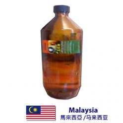 Pinang Nenek Nutmeg Oil 1kg