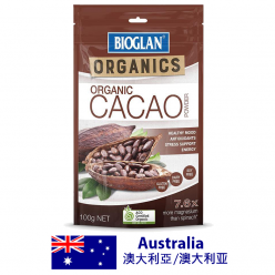 Bioglan Superfoods Cacao Powder 100g