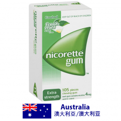Nicorette Regular Strength 4mg Freshmint 105 Chewing Gum