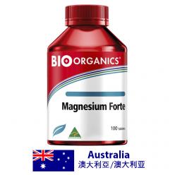 Bio-Organics Magnesium Forte 100 Tablets
