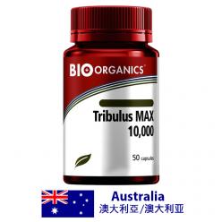 Bio-Organics Tribulus Max 10,000mg 50 Capsules