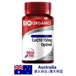 生物有机辅酶Q10150毫克最佳30粒