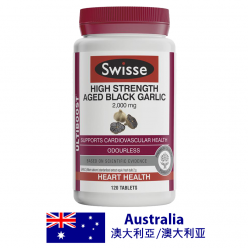 Swisse High Strength Aged Black Garlic 120 Tablets