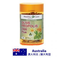 健康護理蜂膠及橄欖葉180粒