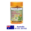 Healthy Care Propolis and Olive Leaf 180 Capsules