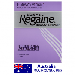 Regaine Womens Regular Strength 3 Months