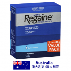 Regaine Solution Mens Extra Strength 3 months + 1 month