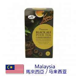 PREMIUM BLACK ALI PUER TEA (ERA HERBAL)