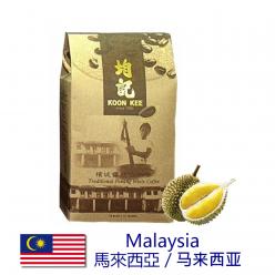 白咖啡馬來西亞檳城美食 - 榴蓮味