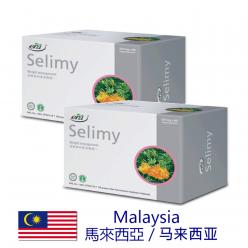 DFF2U SELIMY - 80 Capsules (Era Herbal) X 2