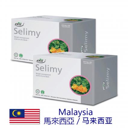 SELIMY - 80 Capsules (Era Herbal) X 2