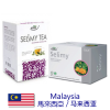Detox Selimy Tea + Selimy (Era Herbal)