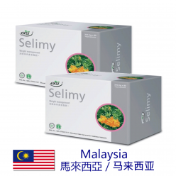 DFF2U SELIMY - 80 Capsules (Era Herbal) X 2