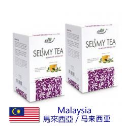 DFF2U 排毒消脂茶 (Era Herbal) X 2