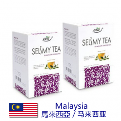 DFF2U DETOX SELIMY TEA (Era Herbal) X 2