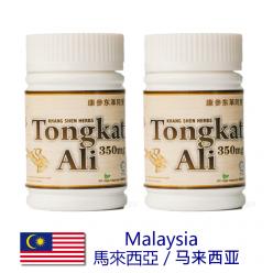 Tongkat Ali Capsules (Khang Shen) X 2
