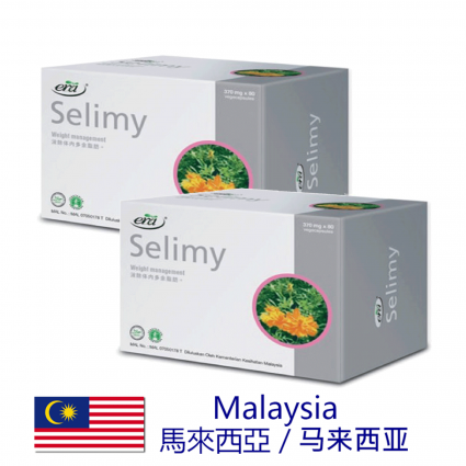 SELIMY - 80 Capsules (Era Herbal) X 2